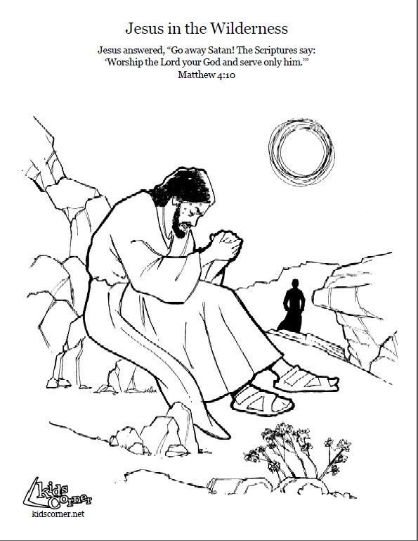 Jesus In The Wilderness Coloring Page Script And Bible Story