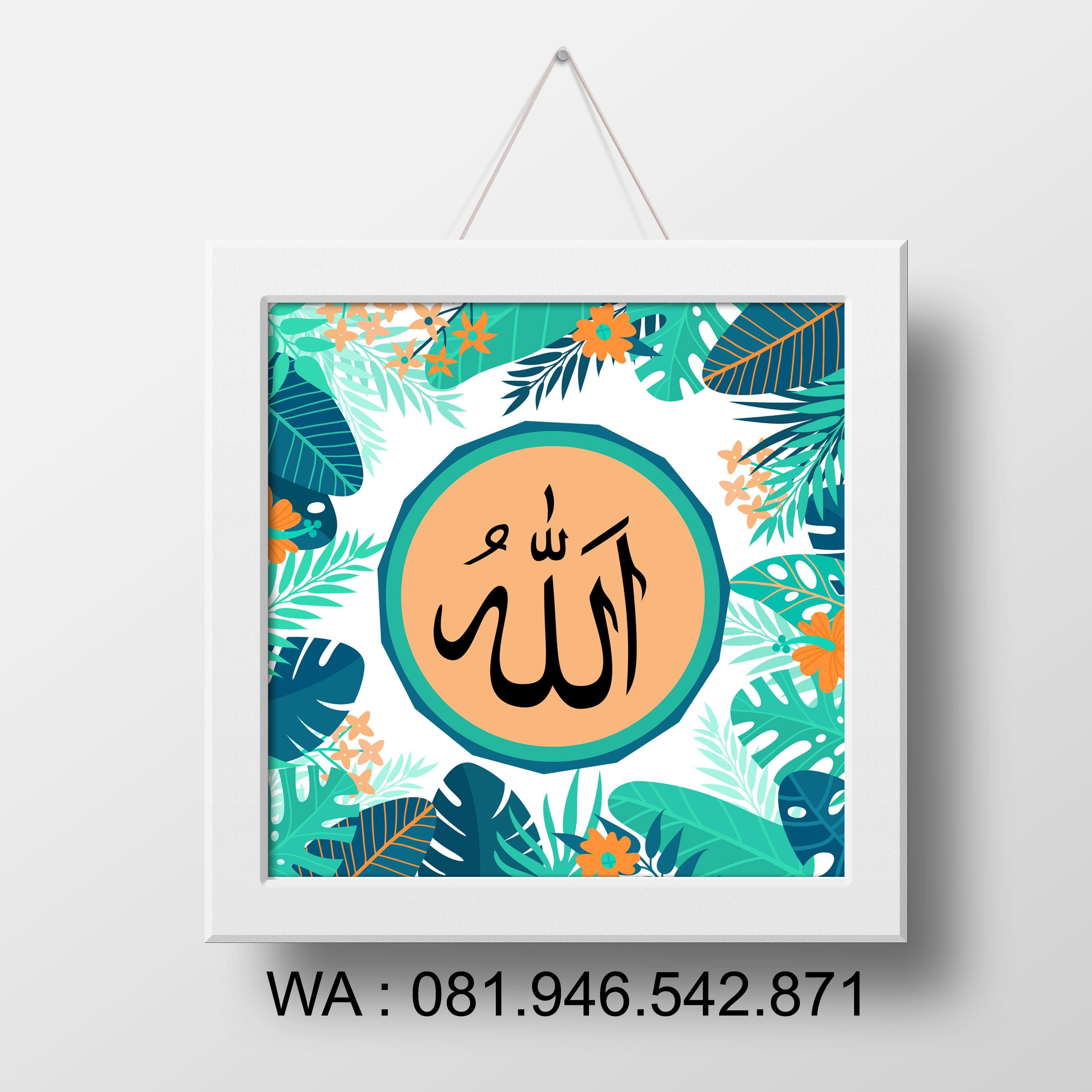081 946 542 871 Poster Lafadz Allah Poster Allah Swt Ilustrasi Kartun Art Poster