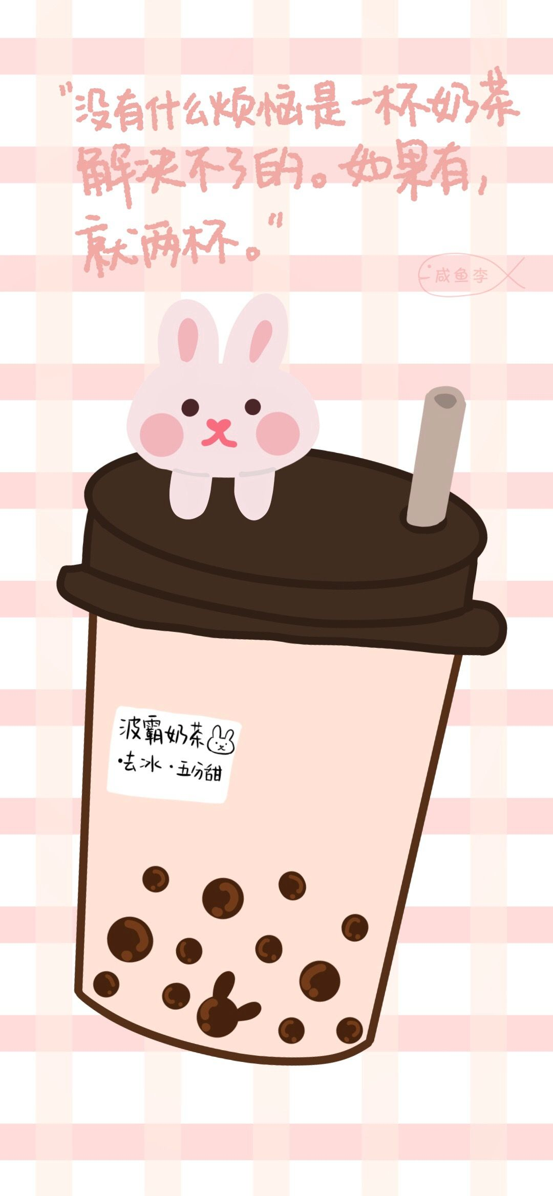 Aesthetic Boba Tea Wallpaper