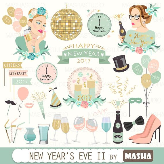 new years eve ii clipart a total of 31 clipart graphics this set of new year party clipart with 31 graphic element new year clipart party clipart new year art new years eve ii clipart a total of 31