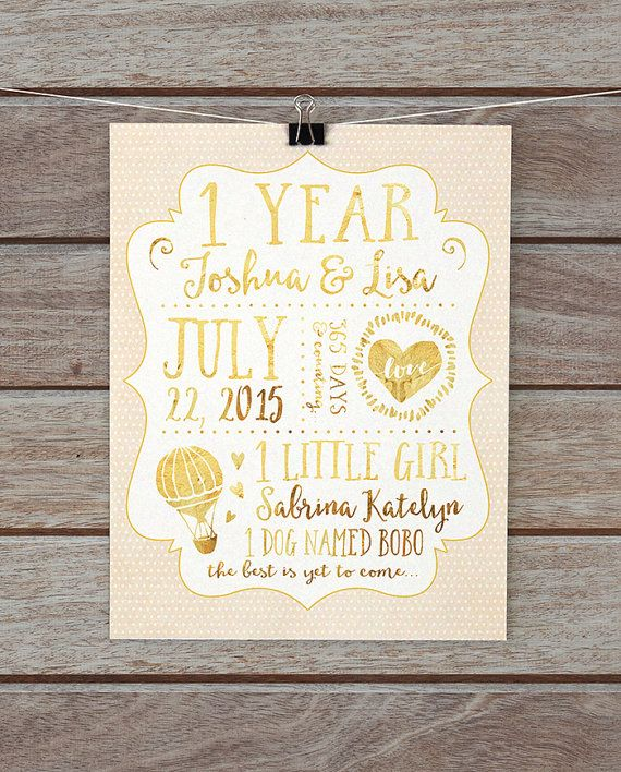 One Year Wedding Anniversary Gifts: First Anniversary Paper Gift, Gold Champagne Decor