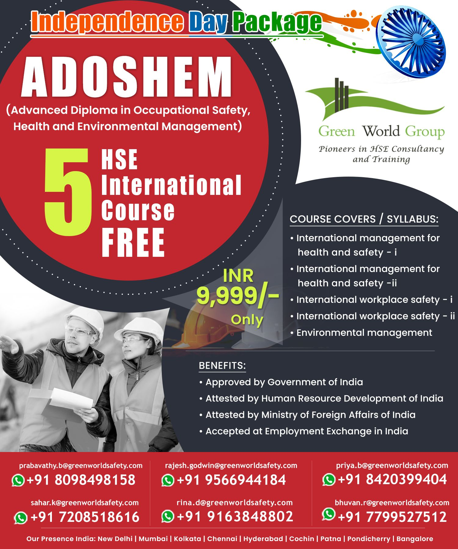 Independence day package offer for adoshem in chennai in
