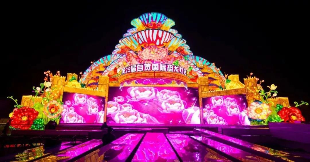 The Zigong Lantern Festival began in the Tang and Song
