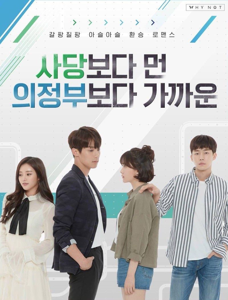 Between friendship and love 3   Drama korea, Drama, Novel