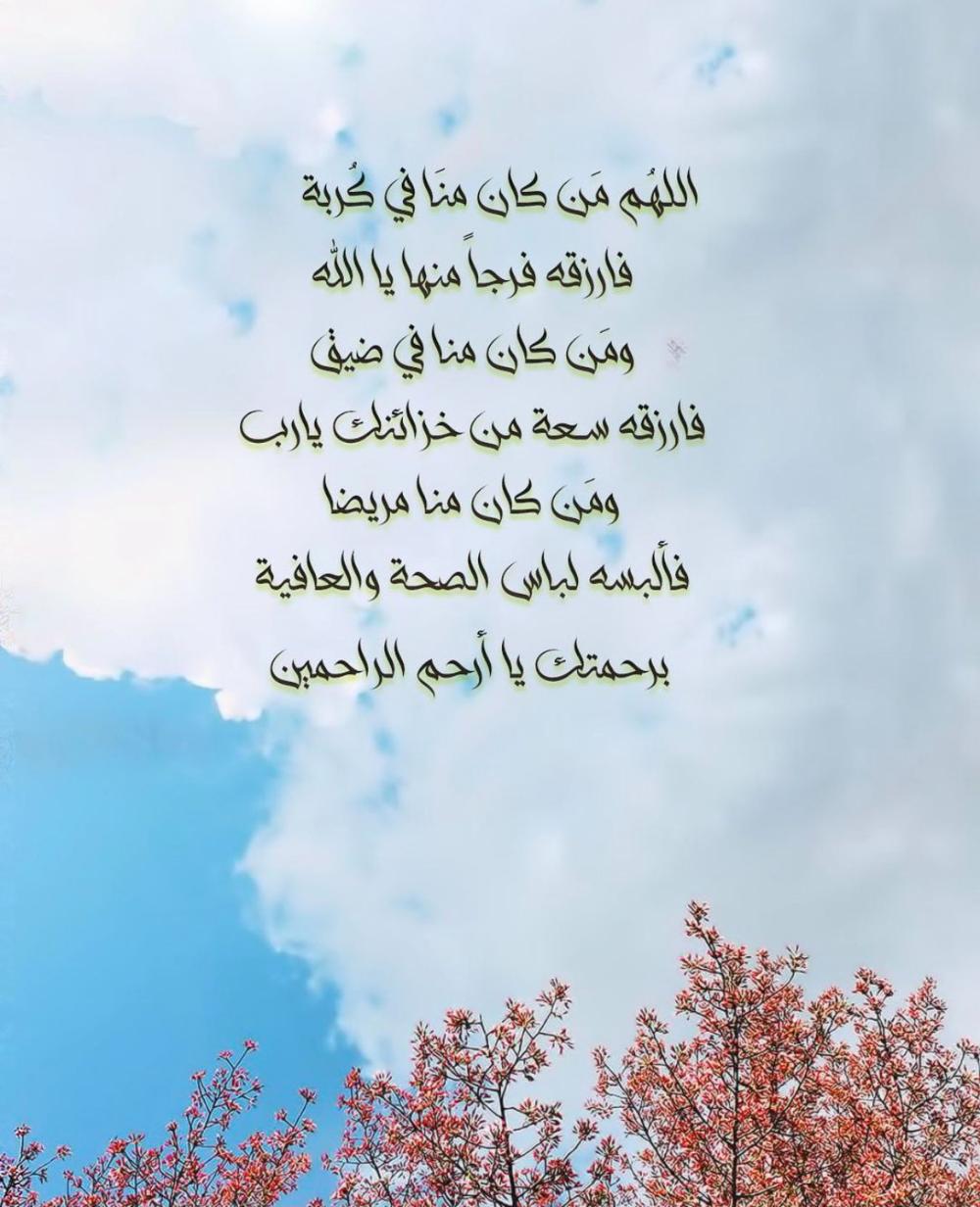 يارب توفيقك On Twitter In 2021 Quran Quotes Love Islam Facts Quran Quotes