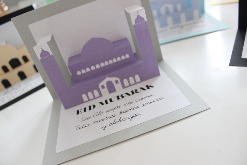 Free Printable Pop Up Mosque Cards With Different Languages Pop Up Card Templates Diy Eid Cards Eid Cards