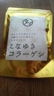 2012-08-18 11:38:00 by きょうこ1222さん