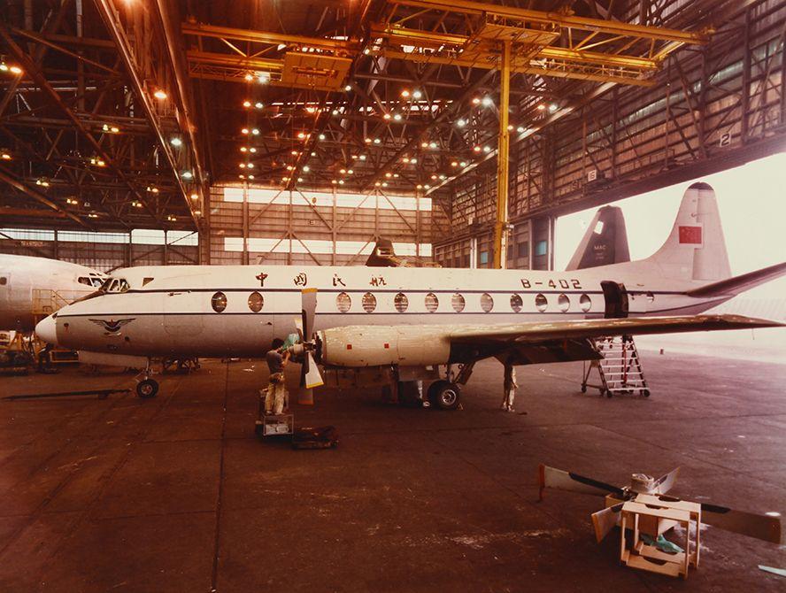 CAAC Viscount China airlines, Viscount, Transportation