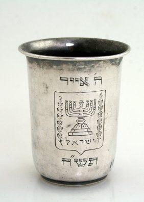 Israel 5 Iyyar 1948 Silver Kus Kiddush Jewish Faith