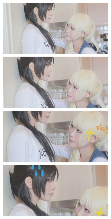 Sun Jing (Their Story)