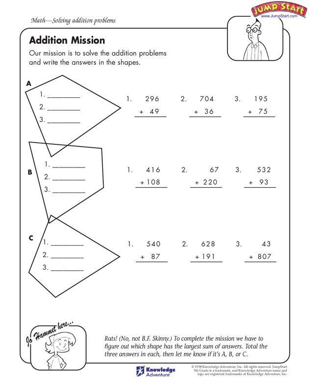 Addition Mission 5th Grade Math Worksheets Jumpstart
