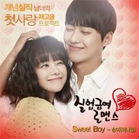 Unemployed Romance OST Part.1 | 실업급여 로맨스 OST Part 1 - Ost / Soundtrack, available for download at ymbulletin.blogspot.com