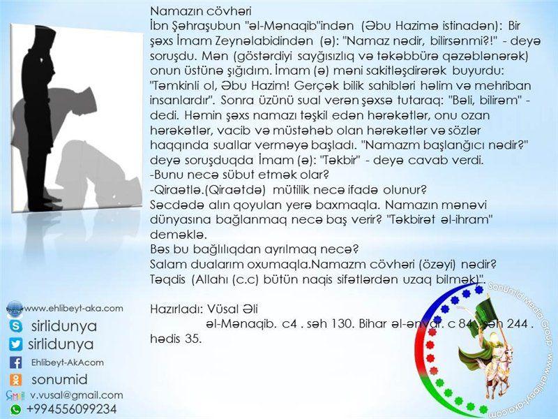Namazin Covhəri əhli Beyt Azad Kutləvi Agentliyi Sonumid Tv Media Group Tv Media Tv Index