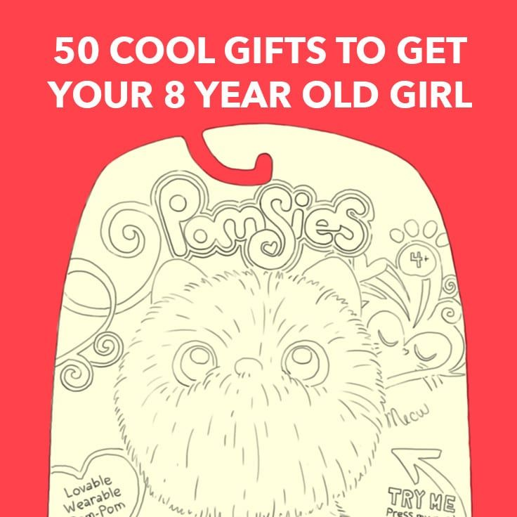16 cool gifts for kids that have everything 8 year old