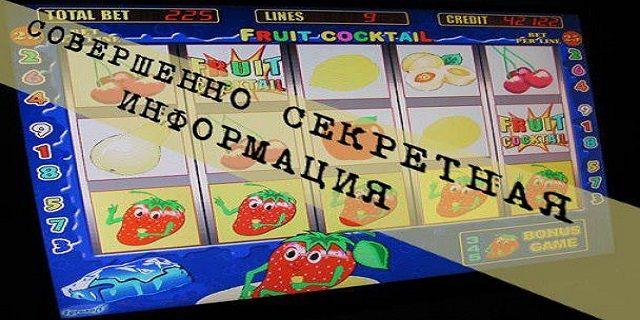 Игровые автоматы официальный сайт играть на деньги с выводом денег на карту