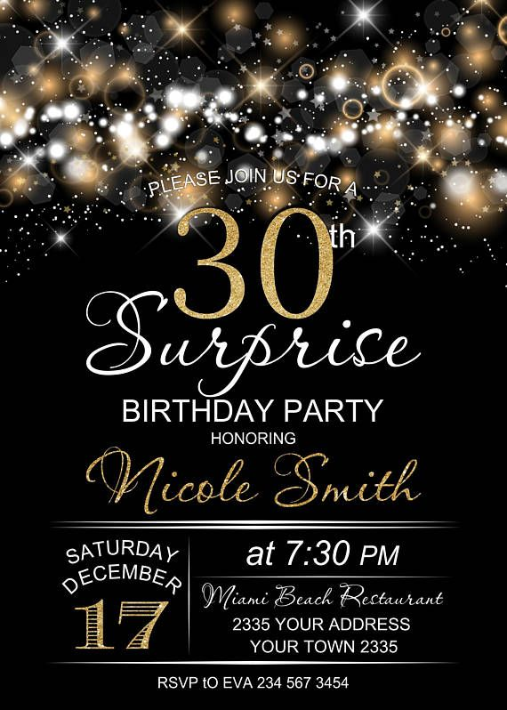 30th Surprise Birthday Party Invitation 30th Birthday Invitation