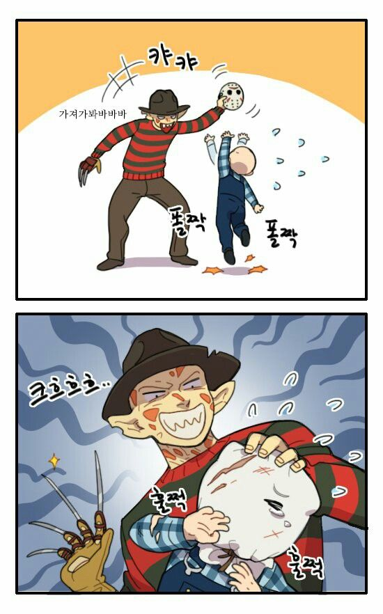 Freddy Krueger, Jason Voorhees, Horror Characters (Credits for the Artist)
