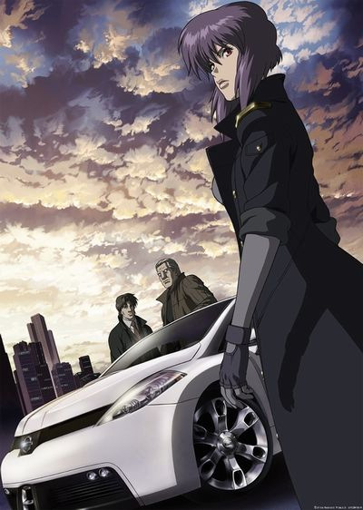 Ghost in the Shell: Stand Alone Complex Seasons 1&2, along with original soundtrack