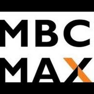 استقبل تردد قناة Mbc Max 2020 ام بي سي ماكس Atari Logo Gaming Logos Logos