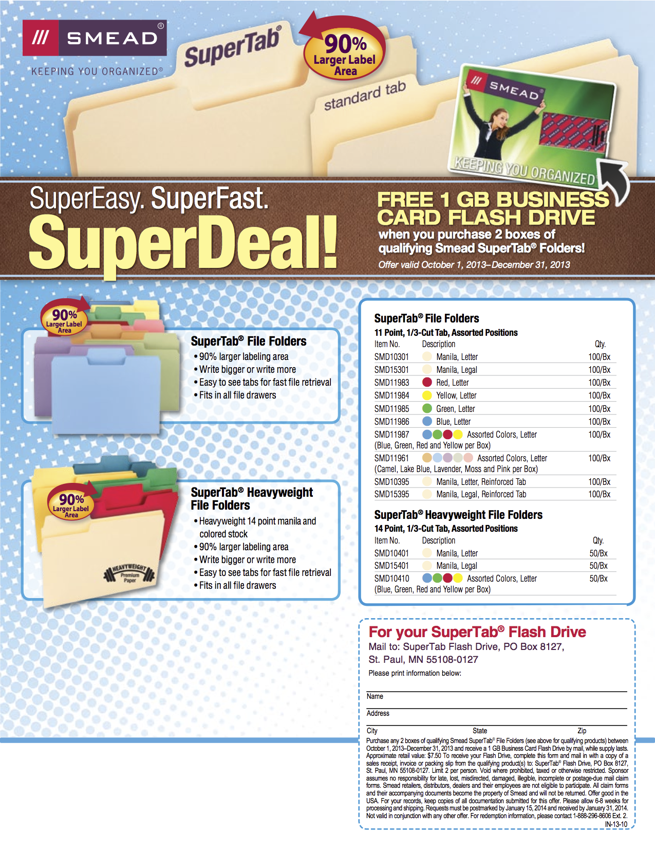 Supereasy superfast superdeal free 1 gb business card flash free 1 gb business card flash drive when you magicingreecefo Gallery