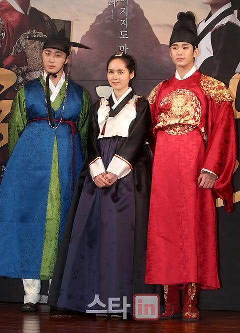 Pin By Madison Bouse On Mostly Kpop Kim Yoo Jung Song Joon Ki Drama Korea