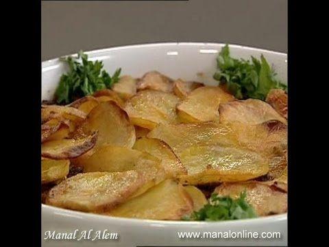 صينية البطاطس باللحم مطبخ منال العالم Recipes Food Cooking