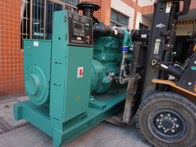 The Genset Air Cooled Cooling System Uses Air As The Cooling