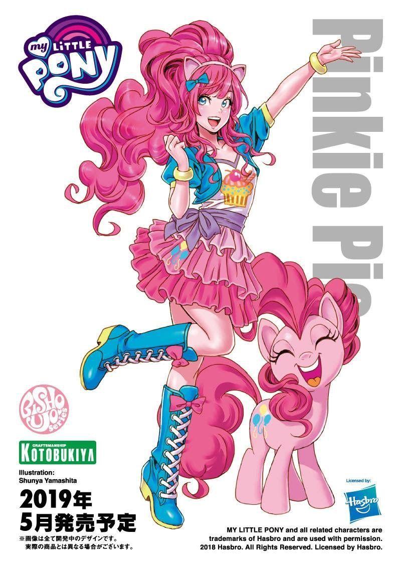 My Little Pony Pinkie Pie Bishoujo Statue My Little Pony