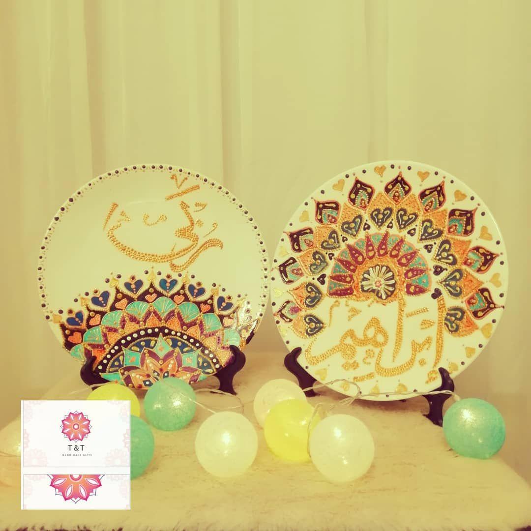 Tumblr Decorative Plates Decor Tumblr