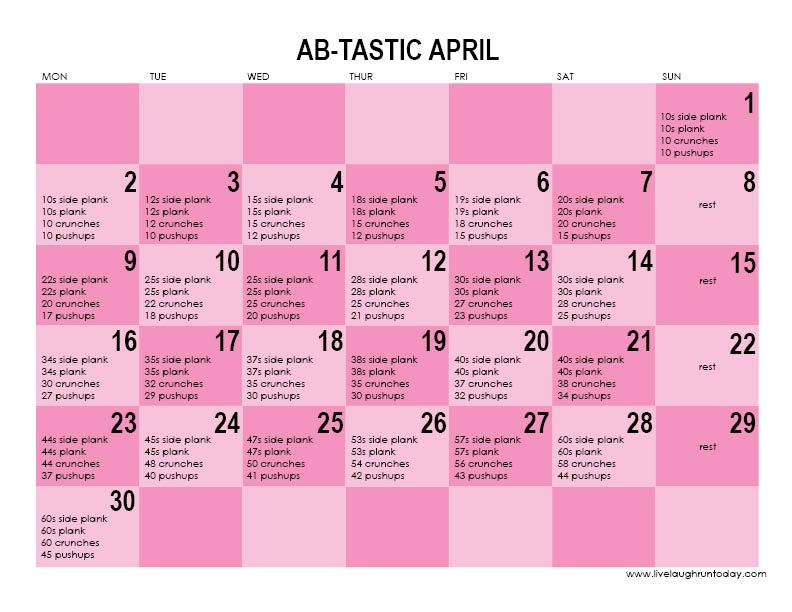 Ab-tastic April or Amazing Arms & Abs April Calendars
