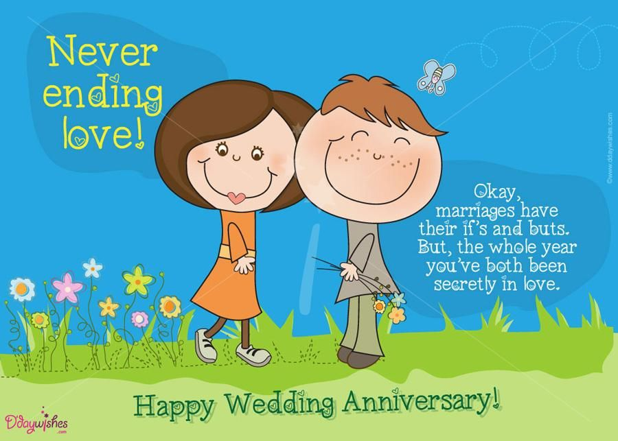 Wedding Anniversary Quotes QUOTES MARRIAGE Pinterest – Wedding Anniversary Card Quotes
