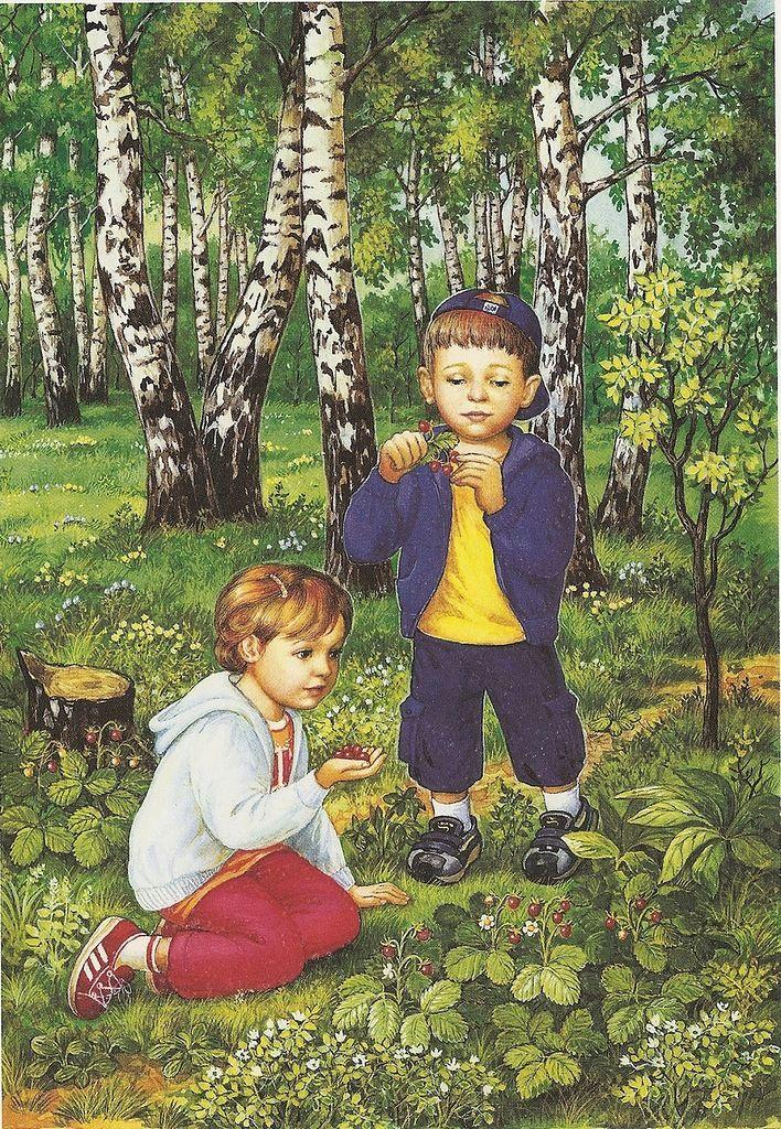 Картинки на тему лета для детей