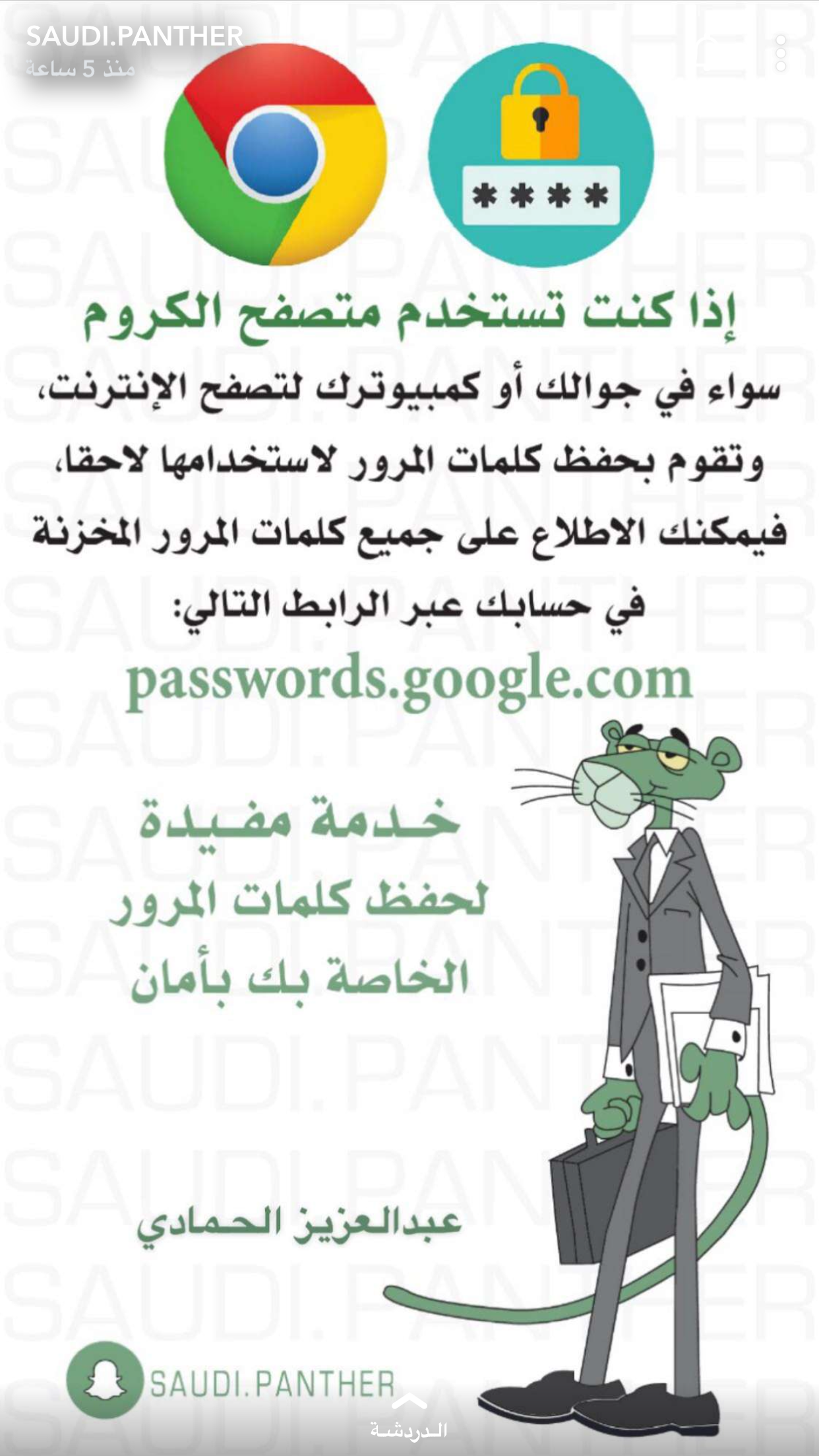 Pin By Nina Mustapha On معلومه Programming Apps Learning Websites Learning Apps