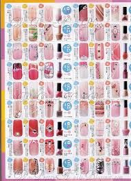 Картинки по запросу nail art japan