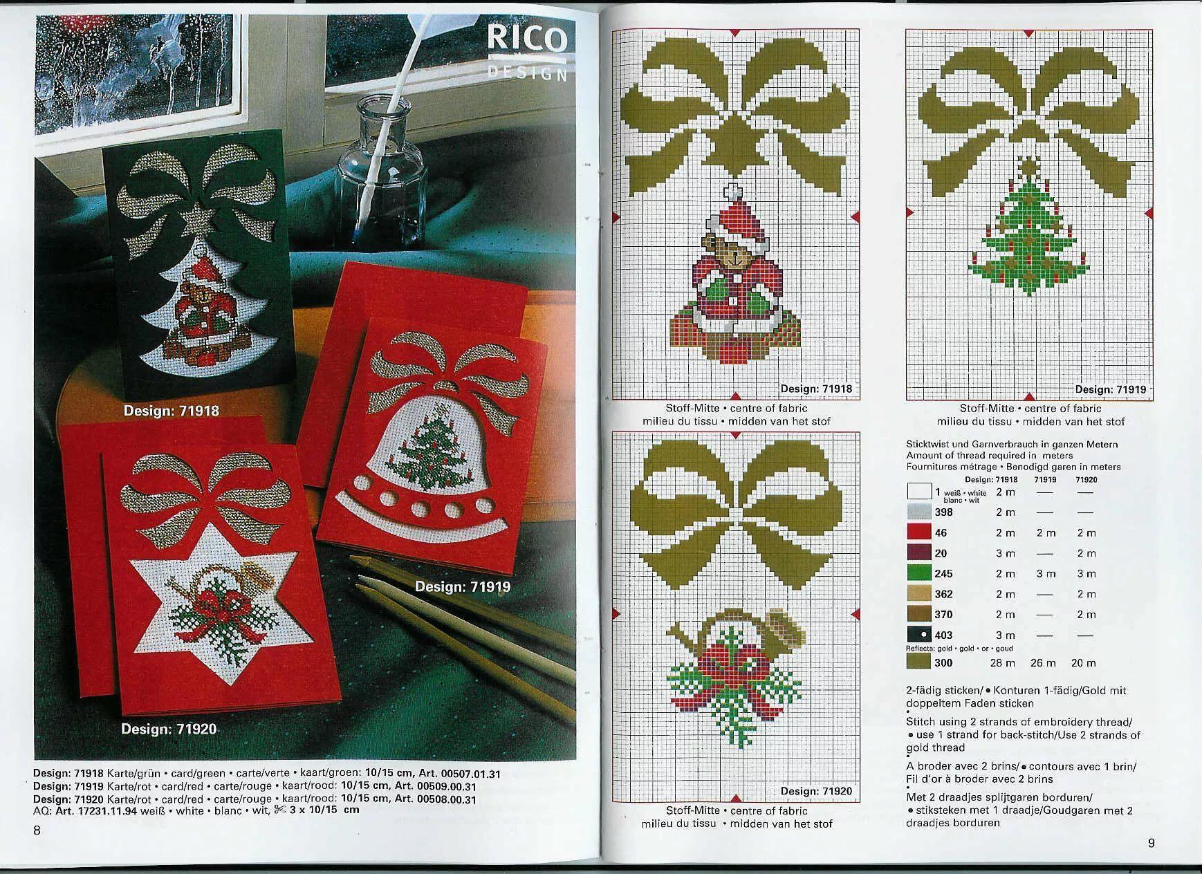 Открытки, открытка крестиком новогодняя