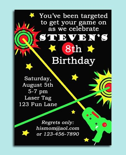Laser Tag Birthday Invitation Printable