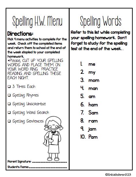 Erica\'s Ed-Ventures: Spelling Homework Menu   Back to School ...