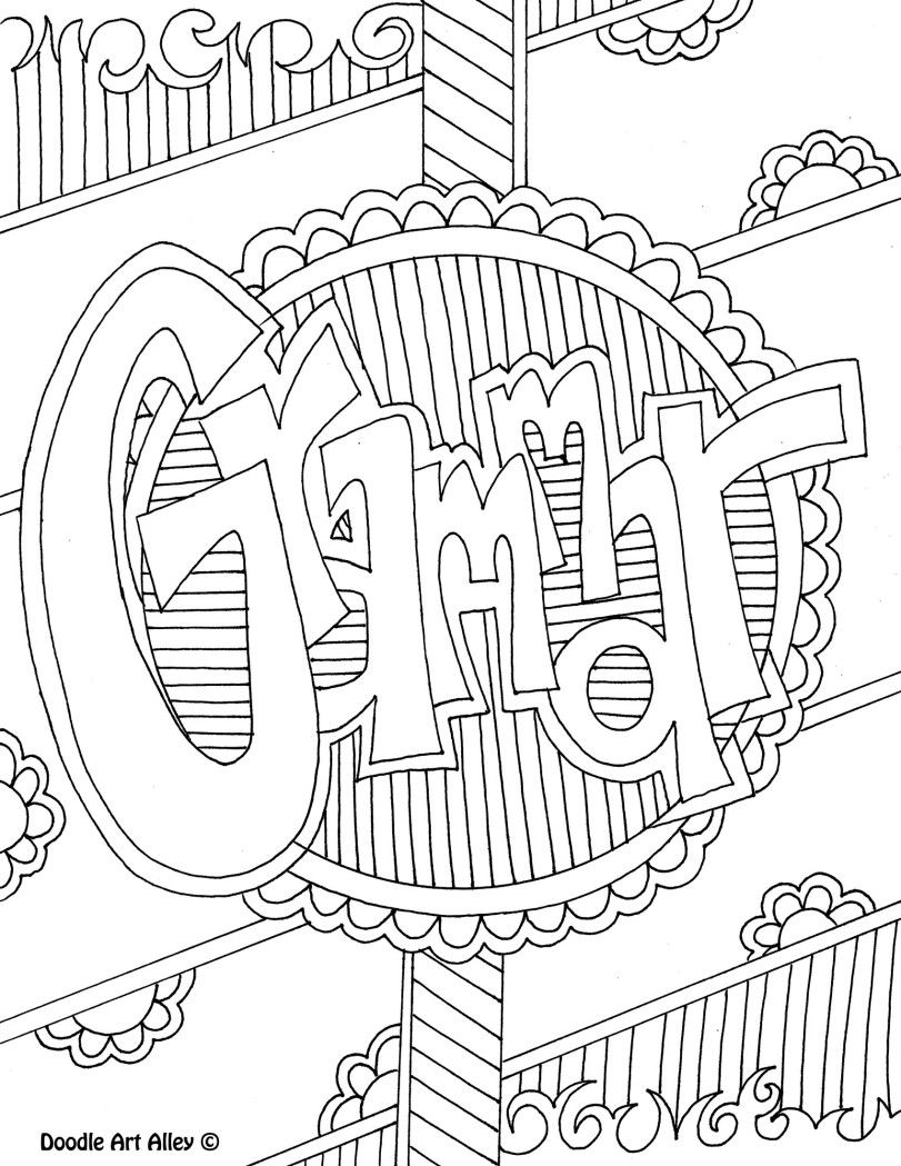 100th day of school color by number sketch coloring page.html