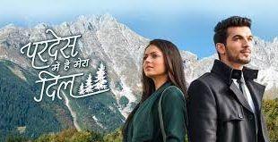 Pardes Mein Hai Mera Dil 21st February 2017 Full Episode 77