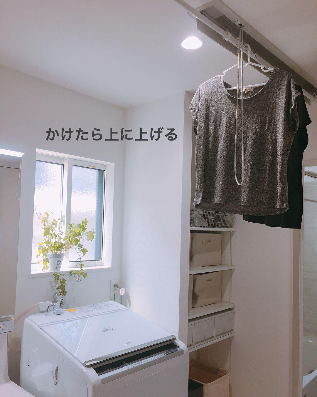 洗面所のホシ姫サマ 埋め込み式にしました ヒモ気になるかなーと