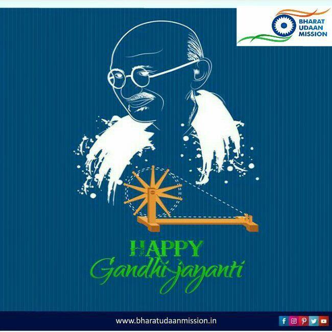 Happy Gandhi Jayanti #happygandhijayanti #freenation ...