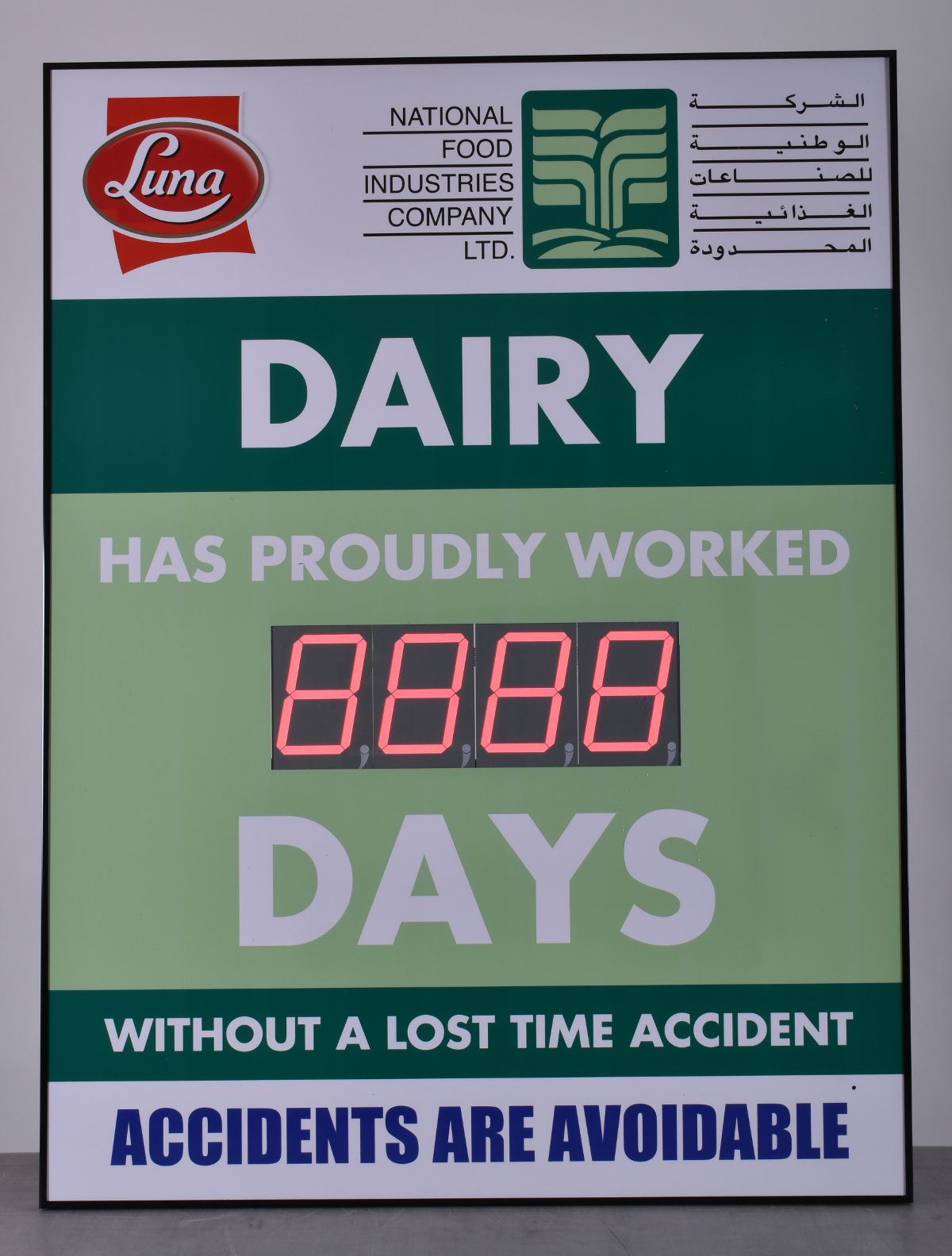 Days without Accident Sign with One Large Display (48Hx36W)   Safety