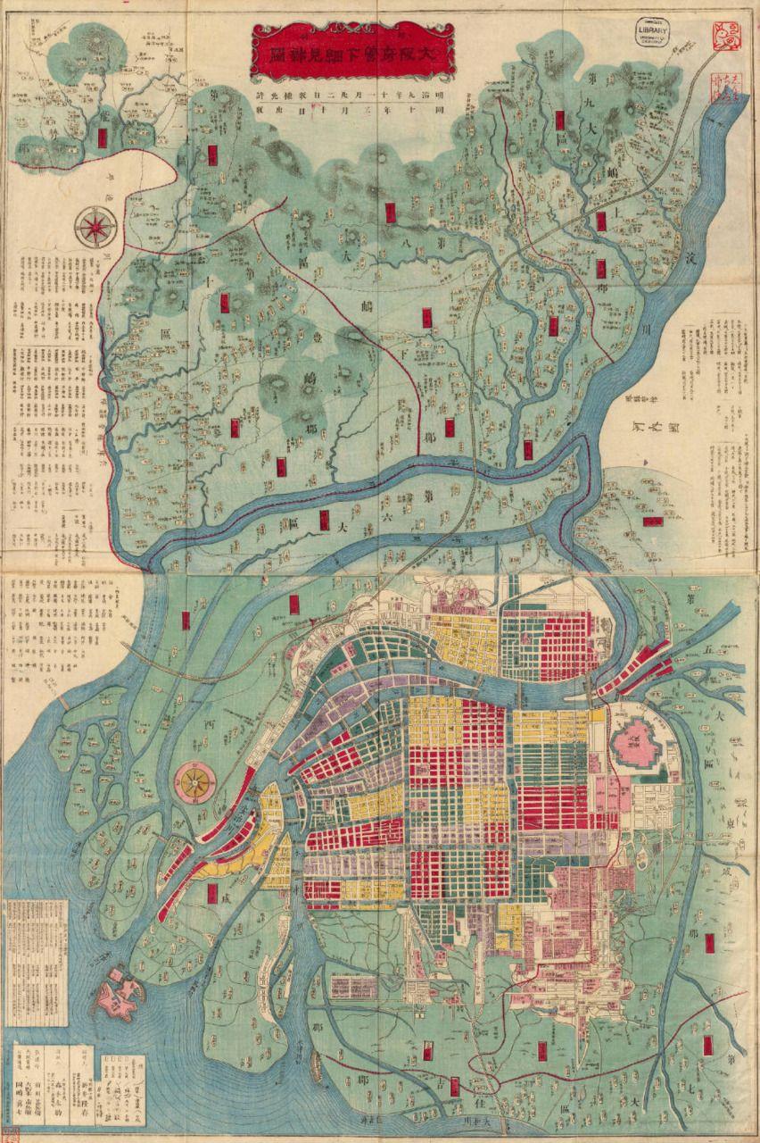 Ryuson arai 1877 osaka japan design maps cartography map of osaka japan 1800 publicscrutiny Choice Image