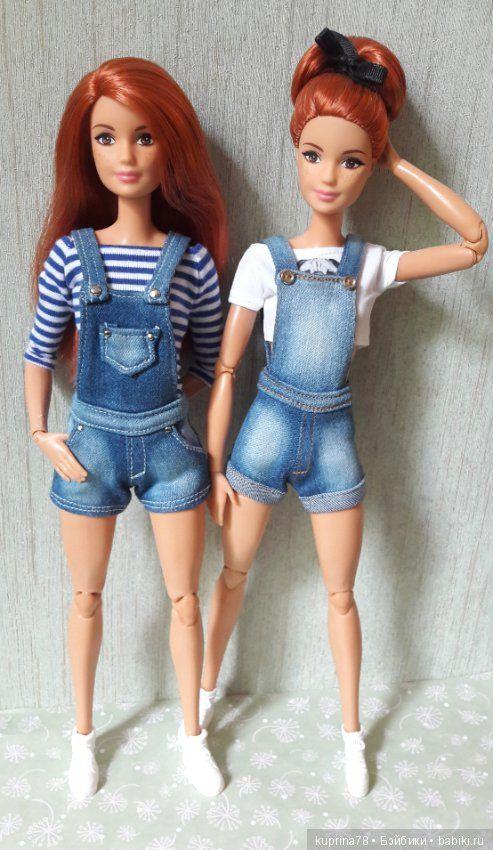 Джинсомания продолжается. Комбезы для сестренок барби / Одежда и обувь для кукол своими руками / Бэйбики. Куклы фото. Одежда для кукол #barbie