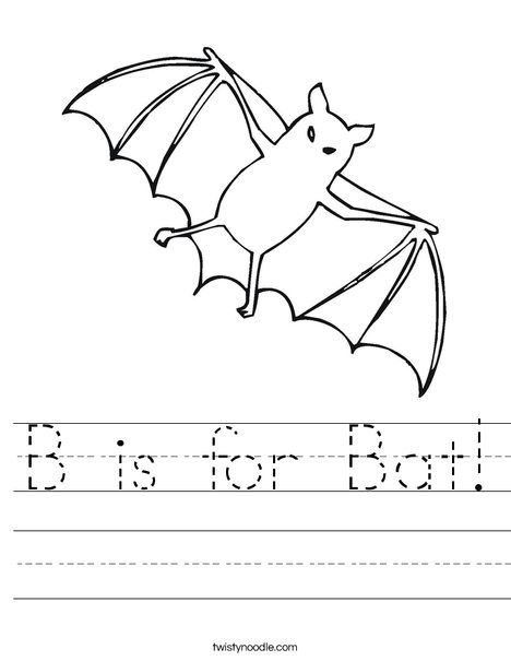 B Ae Ce Ba E A Cb F F Activities For Kindergarten Preschool Worksheets together with A C A B A B F B in addition Free Trace The Letter C Simple additionally Ddd D A De E F A D F D also Kindergarten Alphabet Worksheets Cut And Paste Worksheet Ex le Free For All Addition Printable Counting By S Writing Numbers Math Games Spanish Length Greater Than Adding Subtracting X. on cut out letter g worksheets for kindergarten