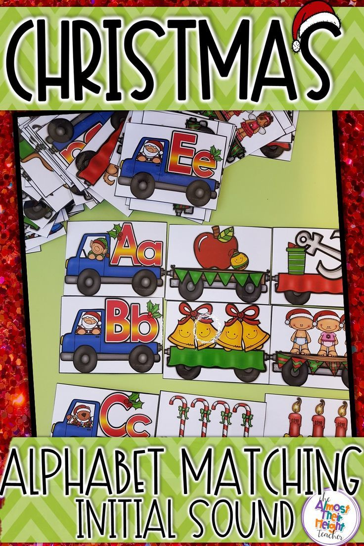 Christmas Alphabet Matching and Initial Sound Matching