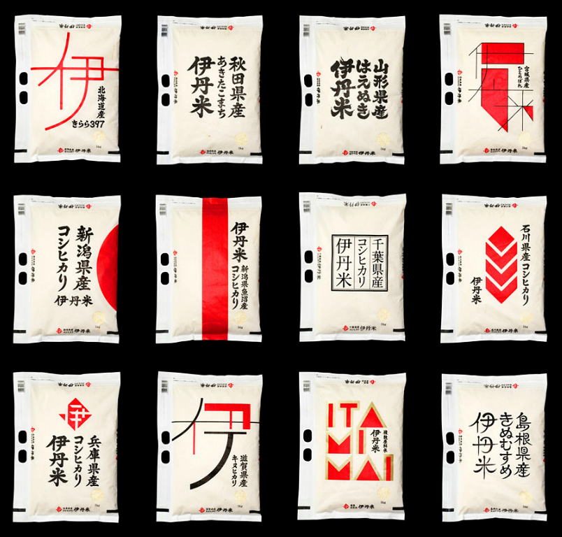 Itamimai Japanese rice packaging. Designed by Kashiwa Sato. #japanese #package #design