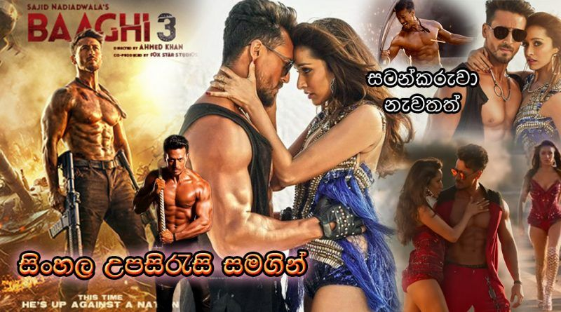 Baaghi 3 2020 Sinhala Sub In 2020 Subtitled Hd Movies Download