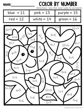 Valentines Day First and Second Grade | Valentine coloring ...