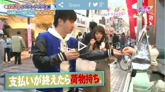 未来ロケット 3月13日 | 일본 ja...